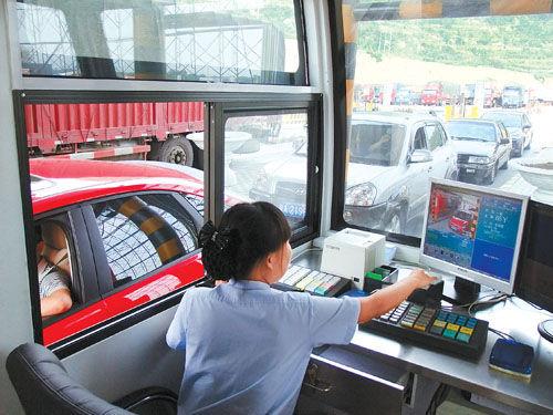 交通部:高速公路收费征求意见 拟将长期收费