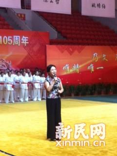上海精武会庆祝建会105年