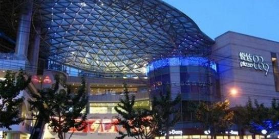 上海市中心将建超大免税店!价格堪比机场!