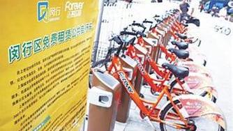 解决归还不便难题 上海公共自行车有望跨区共用