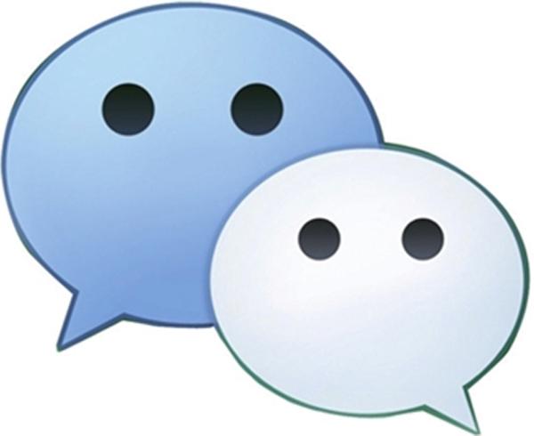 """微信群聊功能""""歇菜""""半小时 网友称错过几个亿红包"""