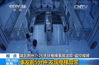 """荆州电梯""""吃人""""前5分钟视频曝光 工作人员险""""被吞"""""""