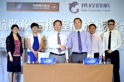 南航 商旅 携程/7月28日,中国南方航空股份有限公司和携程商旅在广州圣丰...