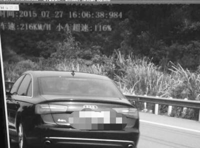 高速行驶的奥迪车视频截图-奥迪时速216公里超速116 创荆宜高速超速高清图片