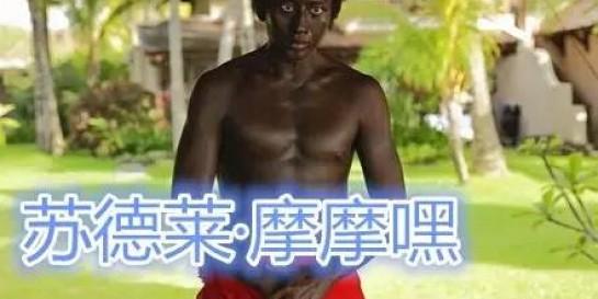 上海人有了洋气的新名字