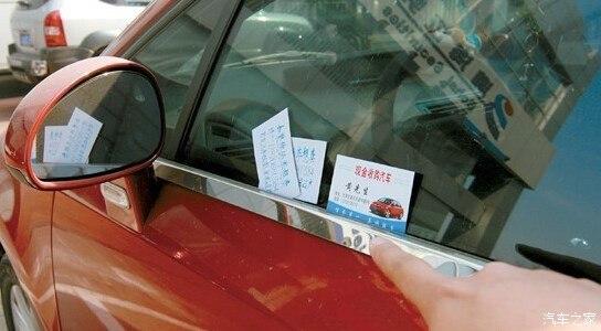 升降窗插卡片给车带来多大故障?