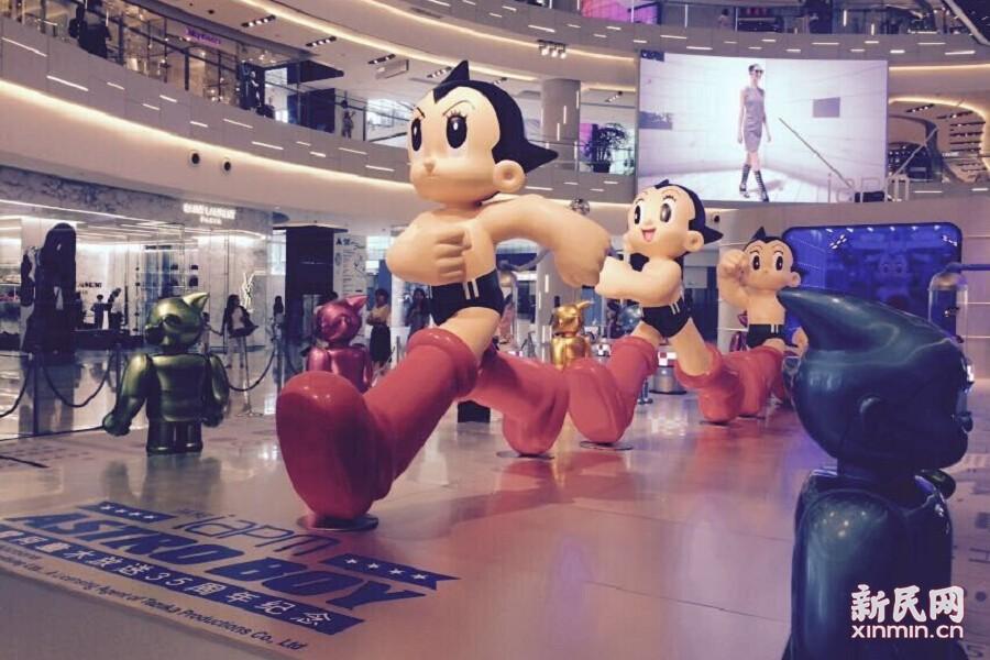 重温童年回忆 铁臂阿童木来上海啦!