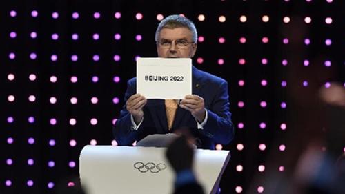 44票比40票险胜!北京获得2022年冬奥会举办权
