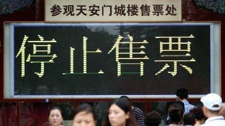 天安门为抗战阅兵大修 今起至9月7日停止对外开放