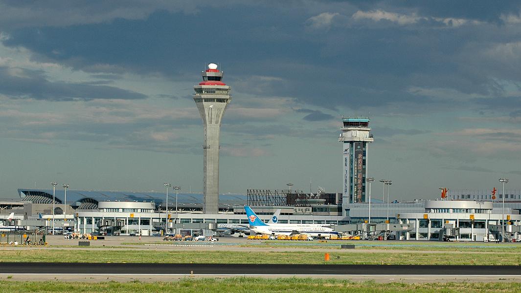 9月3日阅兵当天 北京两机场暂停航班运行三小时