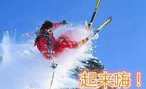 上海将建全球最大的室内滑雪场