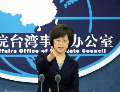 国台办就邀请台湾人士出席抗战纪念活动答记者问