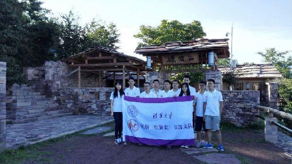 石板岩村乡村旅游,经济转型调研,并走访参观了林州国家经济开发区企业