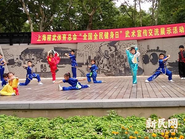 上海精武会少儿武术技艺精湛