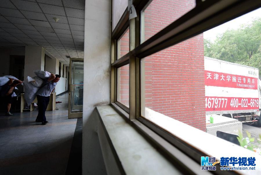 天津大学北洋园校区学生宿舍搬迁