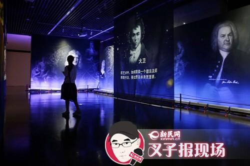 """探营国际科学与艺术展 看天才达芬奇如何""""脑洞大开"""""""