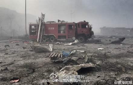 天津滨海爆炸死亡人数增至17人 企业负责人被控制
