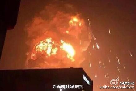 天津危险品爆炸最新:50人身亡