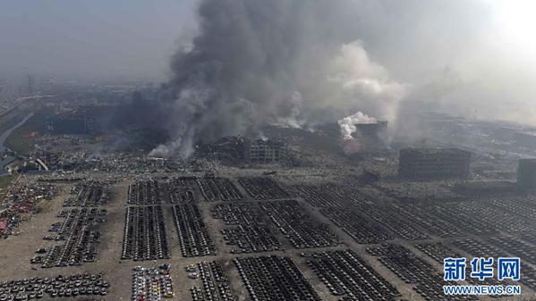 环保部:天津爆炸区域检测出特别污染物 外排污水已封住