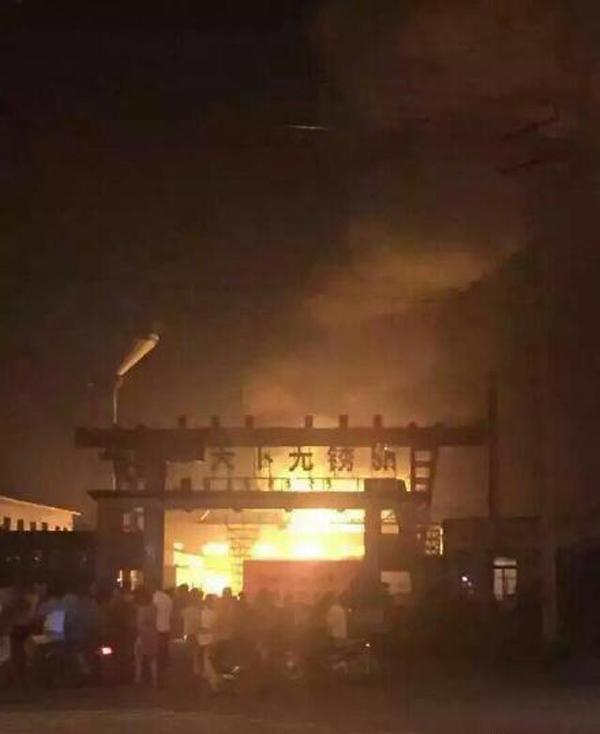 辽宁鞍山一铸钢厂发生火灾 无人员受伤