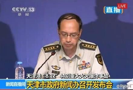 天津公安消防局长:处置中发生多次爆燃 给官兵造成威胁