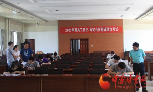 甘肃临夏刘家峡电厂开展新员工转正、师徒合同