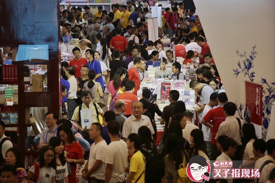2015上海书展今开幕 人性化服务助读者徜徉书海