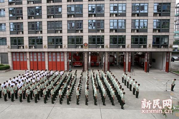 上海消防举行天津港特大火灾爆炸事故牺牲消防官兵悼念、公祭活动