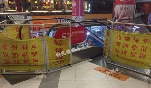 扶梯或加装拉环安全带?上海质监:安全有隐患