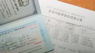 新婚夫妻欲去泰国度蜜月 他国签证被涂改旅行泡汤