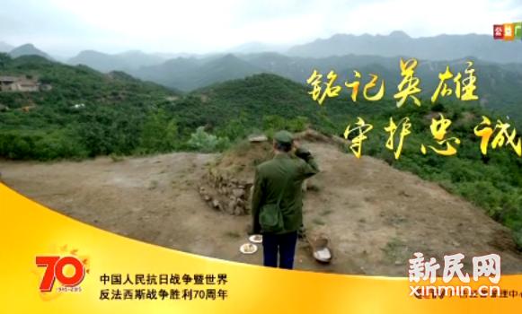 抗战胜利70周年主题公益广告:抗战老兵
