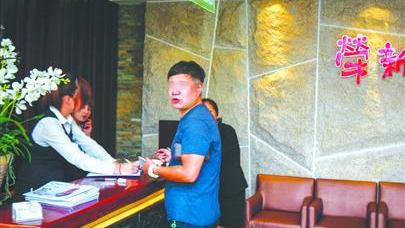 热门日料店荣新馆至少11人用餐后上吐下泻