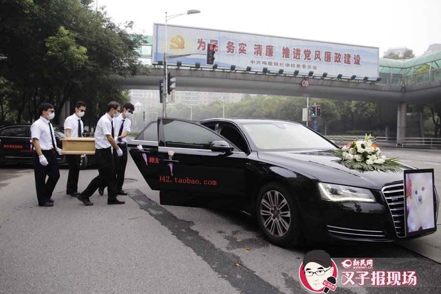 宠物殡葬在沪兴起 有多豪华你知道吗?