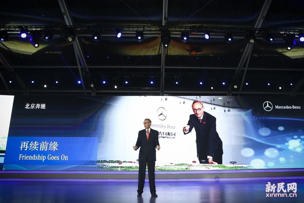 北京奔驰未来十年将全面发力