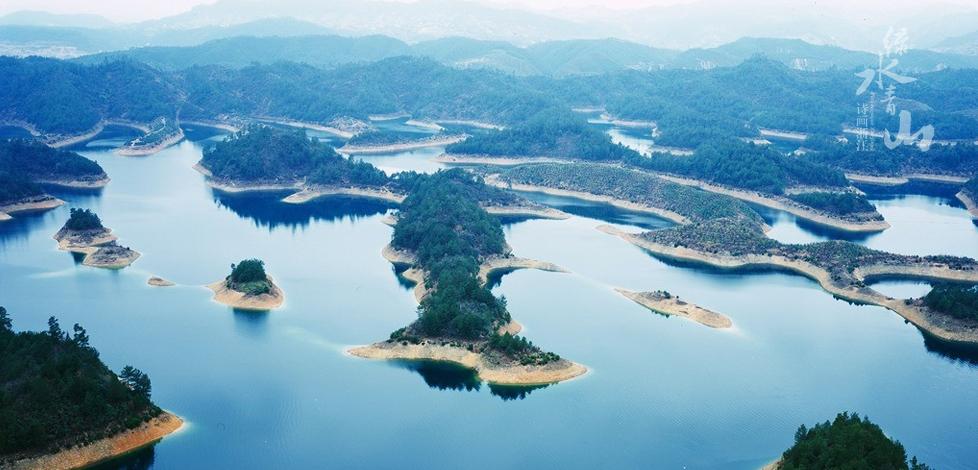 碧波万顷·千岛湖:自由骑行山水间