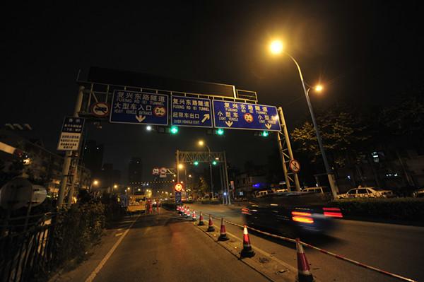 """十年使用首次大修  复兴东路隧道""""不知不觉""""换新颜"""