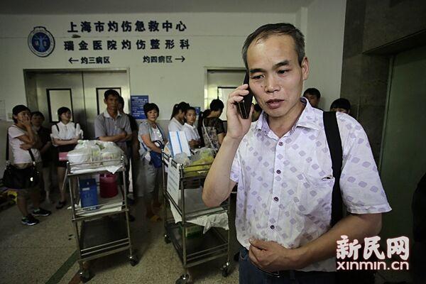 """""""中国好邻居""""王海滨手部外形保留 正积极康复治疗"""