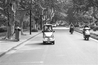 浙大校园最近流行萝卜车