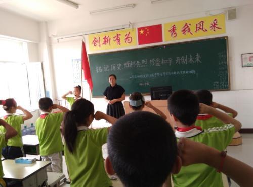 熊官屯镇中心小学2015秋开学第一课选修课小学生图片