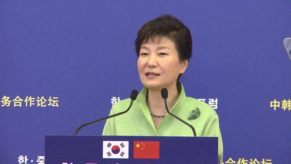 中韩商务合作论坛在上海举行 韩国总统朴槿惠出席