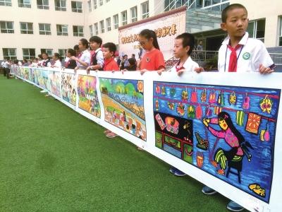兰州城关区教育局举办庆教师节书画大赛_新闻