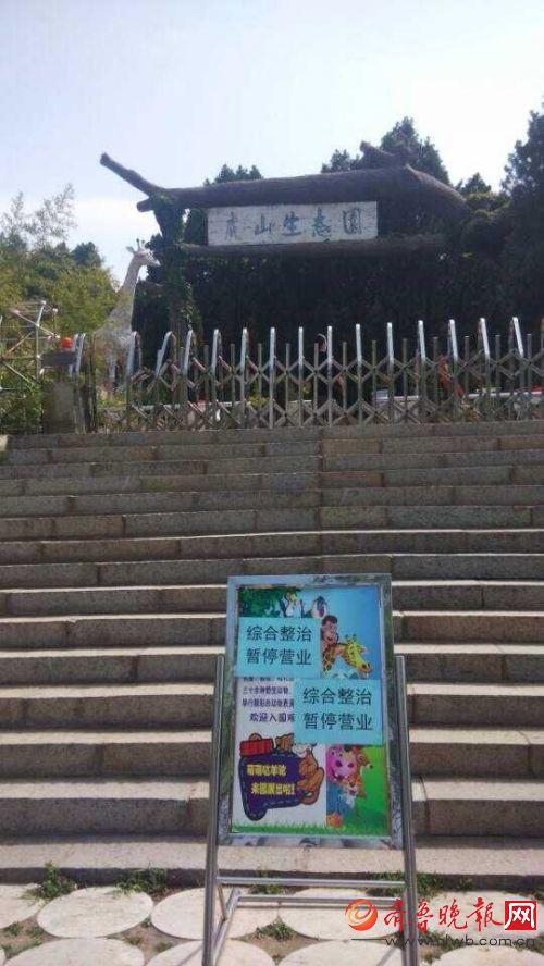 泰安5月17日消息(记者桂园 山东台记者邓鹤)今天(17日)早上6图片