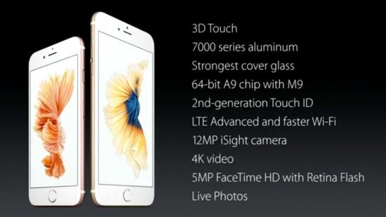 iPhone 6s来了!中国首发!16G国行5288元