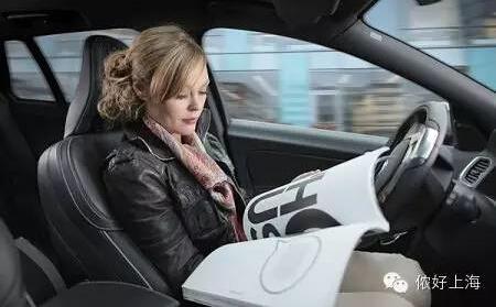 有了它上海女司机再也不怕倒车啦