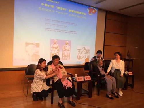 中韩两位老人讲述70多年前悲惨往事  豆蔻年华曾被日军强征为慰安妇