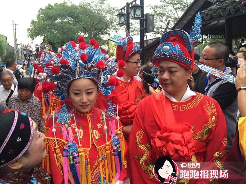 枫泾水乡婚典举行 20对新人集体拜天地