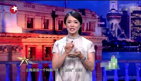 搜狐娱乐讯 近日   金星   做客《鲁豫有约》讲述成名往事...