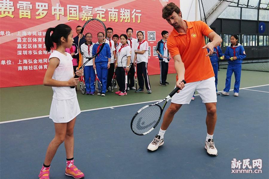"""这位大师也姓""""费"""" 前法网冠军费雷罗指导上海网球少年"""
