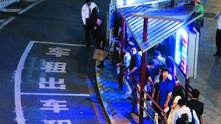 缓解打车难 上海陆家嘴区域或设立驻点车队