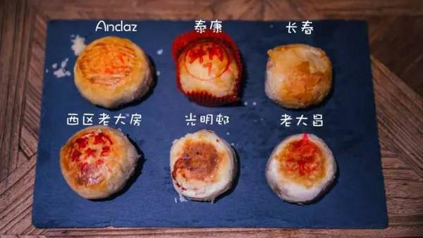 上海哪家月饼最好吃?吃货团鲜肉月饼